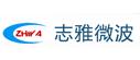 广州志雅工业用微波秒速赛车有限公司