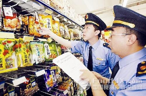 国家检查不合格保健食品