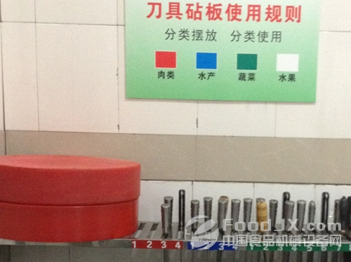 色食品标���(9�d_宁夏对食品切配工用具实行\