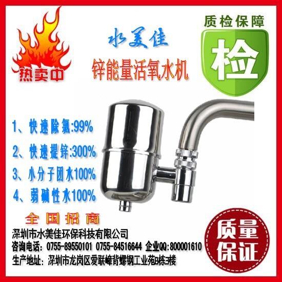 水美佳净水器怎么样_厨房电器净水器四钻水美佳厨房龙头净水器直
