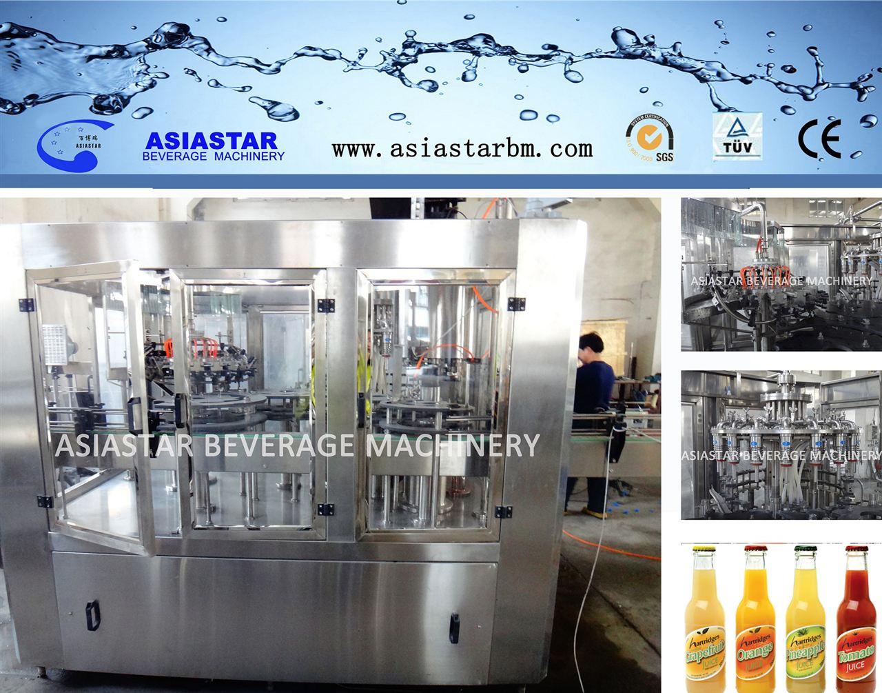 厂家直销玻璃瓶果汁饮料灌装机,产品食品饮料人参包装机液体包装机设备果汁图片