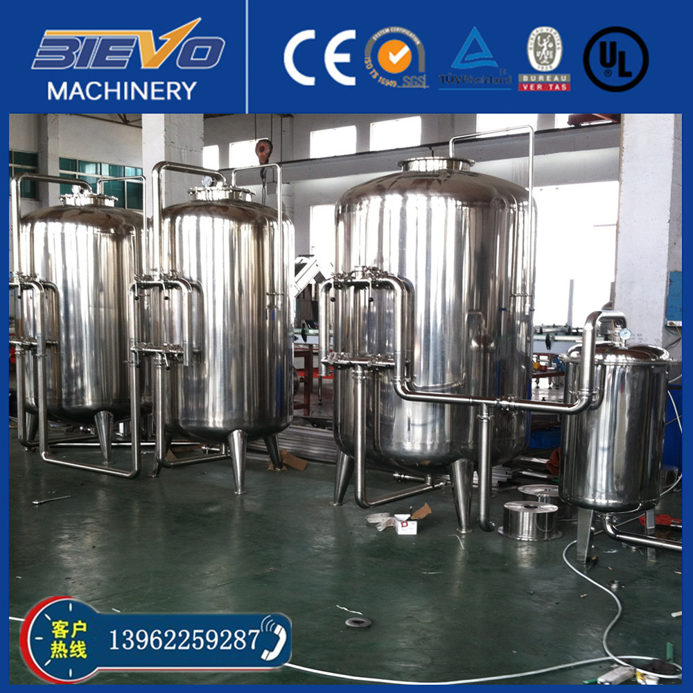 纯净水灌装生产线 矿泉水生产设备