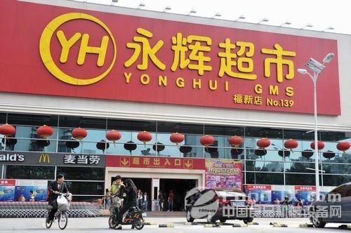 永辉超市牵手CJ集团打造生鲜中央厨房