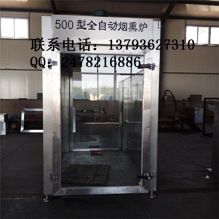 烟小型烟熏炉_v食品食品_商机_中国图片机械设备网土家族酒信息图片