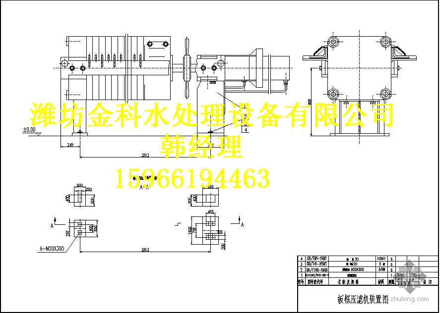 内蒙古板框压滤机使用方便