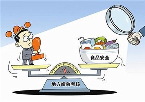 动漫 卡通 漫画 设计 矢量 矢量图 素材 头像 500_353