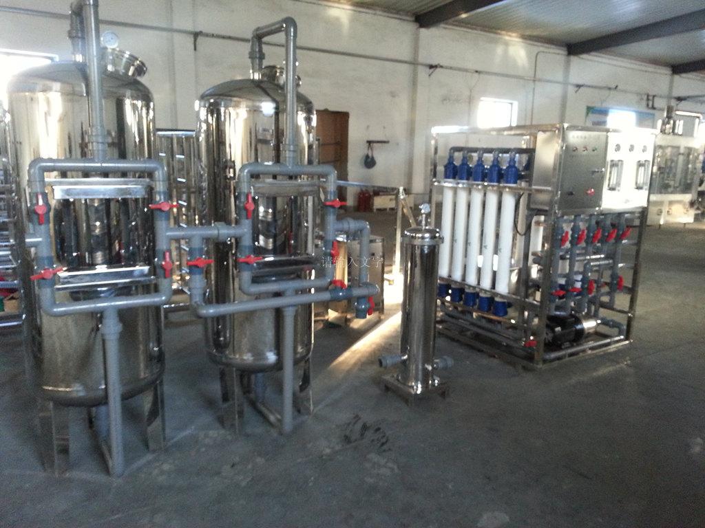 桶装水过滤设备桶装矿泉水设备水处理超滤设备