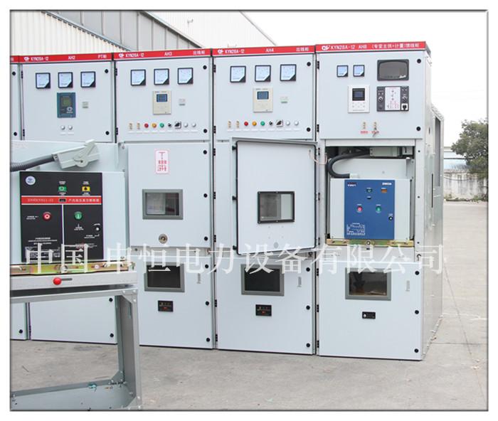 KYN28-12开关柜/10KV手车式真空断路器开关柜型号及含义  正常使用条件 周围空气温度:上限+40,下限-10; 相对温度:日平均不大于95%,月平均值不大于90%; 海拔高度:不超过1000m; 地震烈度不超过8度; 无火灾、爆炸危险、严重污秽、化学腐蚀及剧烈振动的场合。当使用条件超出上述范围时,应由用户与我公司协商确定允许范围及技术措技施。 技术参数  开关设备技术参数  KYN28-12开关柜/10KV手车式真空断路器开关柜 KYN28A-12铠装中置式交流金属封闭开关设备(