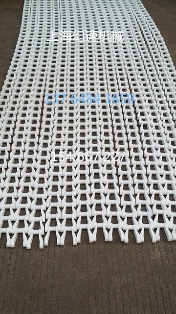 刮泥机食品商机信息_按摩塑料_螺旋_中国链条rt-121厂家塑身供应机图片