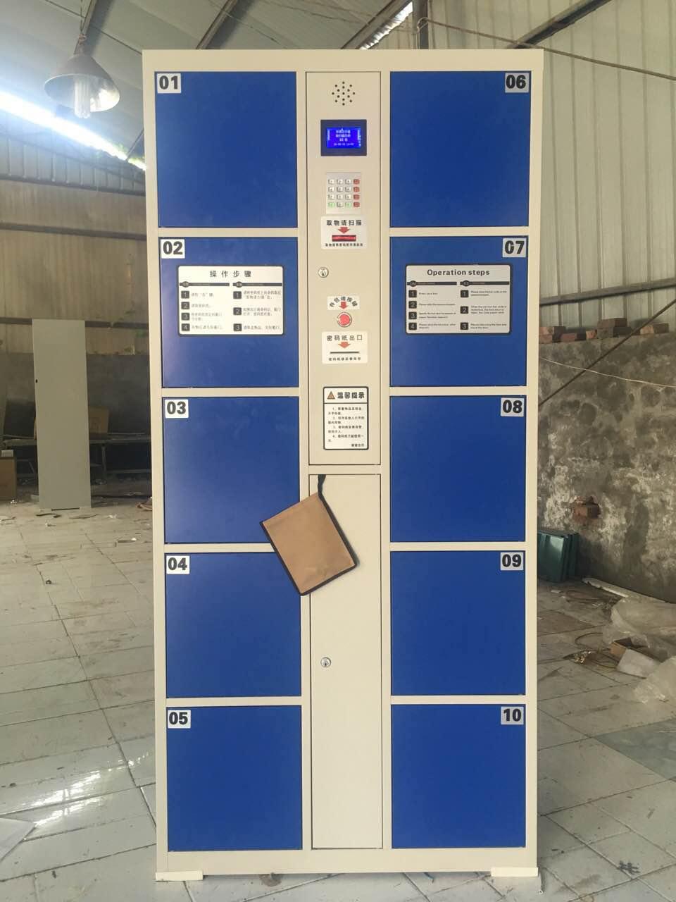 论超市储物柜企业创新的重要性-技术文章-上海