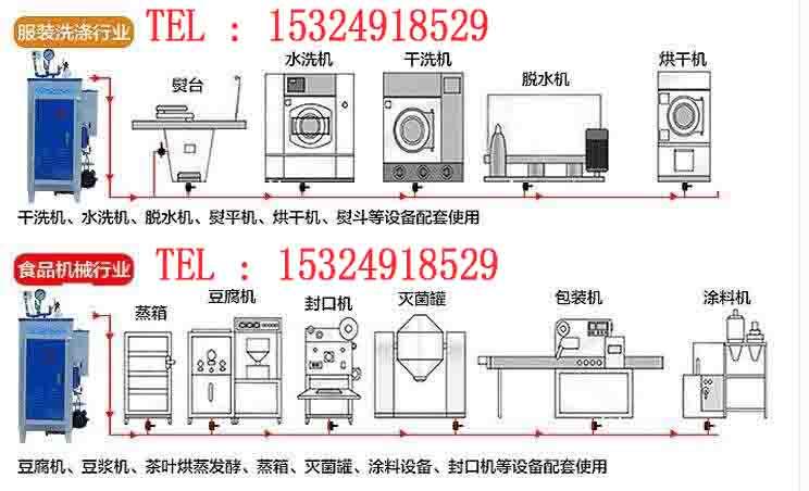 电路 电路图 电子 原理图 744_452