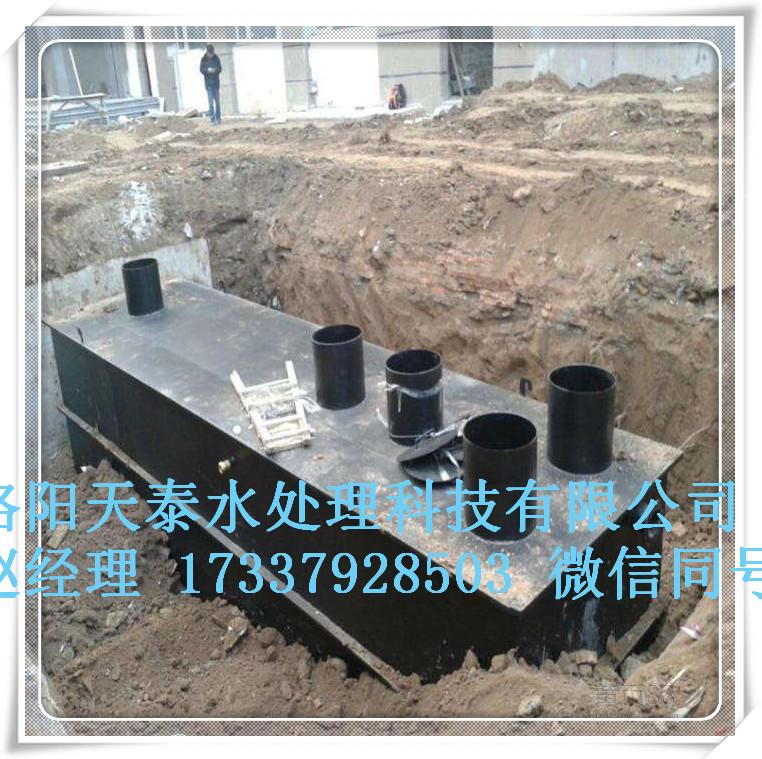 洛阳化工污水处理设备厂家报价 设备调试