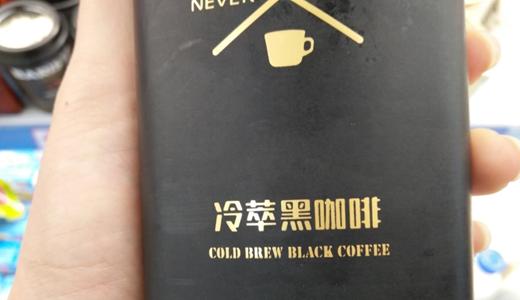 咖啡市场爆发新生命力 业内企业如何加速扩张?