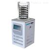 生物化學冷凍真空干燥機