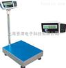 上海计数电子台秤计数电子台秤TCS-XK3116-500kg电子台秤