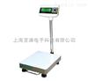 电子台秤哪里有卖计数电子台秤TCS-XK3116-500kg电子台秤