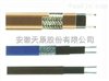 BRP-V105-10普通恒功率伴热电缆