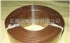 KX-HS-FP1FP1-2*2*1.0镀锡屏蔽K分度补偿电缆