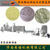 芝麻糊设备 营养米粉生产线 婴儿米粉机械