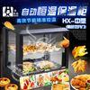 HX-中型華欣直銷 中型黑色雙開門 自動恒溫 高效節能保溫柜展示柜食品柜