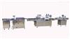 液体灌装机生产线S无菌冷灌装生产线