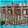Three-in-one pure water filling machine Fully automatic three-in-one vial mineral water filling machine