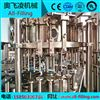 Fully automatic glass bottle filling carbonated beverage production line