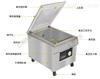 ZH-ZKJ小型食品真空包装机价格