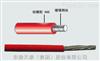 AGG/6KV-1*6耐高温硅胶电缆