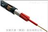 NH-KFFR-450/750V-3*2.5高温耐火控制电缆