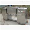 GD-CH 苏州食品槽形混合机设备
