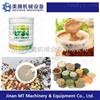 MT-65 MT-70红豆薏米粉设备