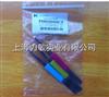 XX6200006PMillipore不鏽鋼平頭取膜專用鑷子xx6200006p