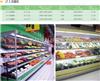 超市水果蔬菜风幕柜价格