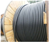 WDZB-YJE-0.6/1KV-3*16低烟无卤电力电缆