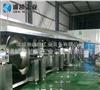 300L全自动炒菜机厂家 中央厨房专用