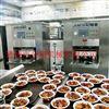 JCFH-2中央厨房专用盒式包装机