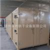 无污染 型煤烘干机 节能高效煤球烘干机 原煤干燥机