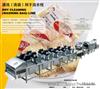 LJ-500-2厂家专供小型蔬菜风干机/水果风干机 叶类蔬菜风干机价格 辣椒清洗风干机哪家便宜