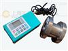 数字扭力测试设备国产5000N.m以内数字扭力测试设备上海厂家