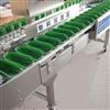 厂家直销西洋参段玛卡中药材重量分级机