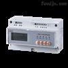 DTSY1352-NK内控型三相预付费电能计量表