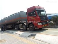 SCS称货车用的地磅秤,150吨电子汽车衡