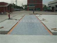 SCS桂林市120吨汽车地磅秤价格