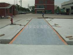 桂林市120吨汽车地磅秤价格