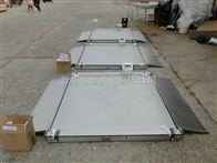SCS1-3吨不锈钢小地磅秤(抗腐蚀小地磅多少钱)
