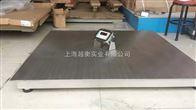 SCS10吨不锈钢小地磅秤厂家-2X2米电子小地磅